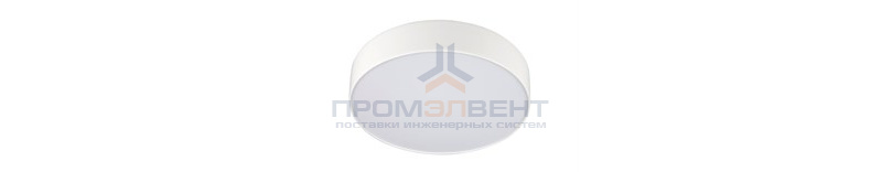 Светильник SP-RONDO-210A-20W Warm White